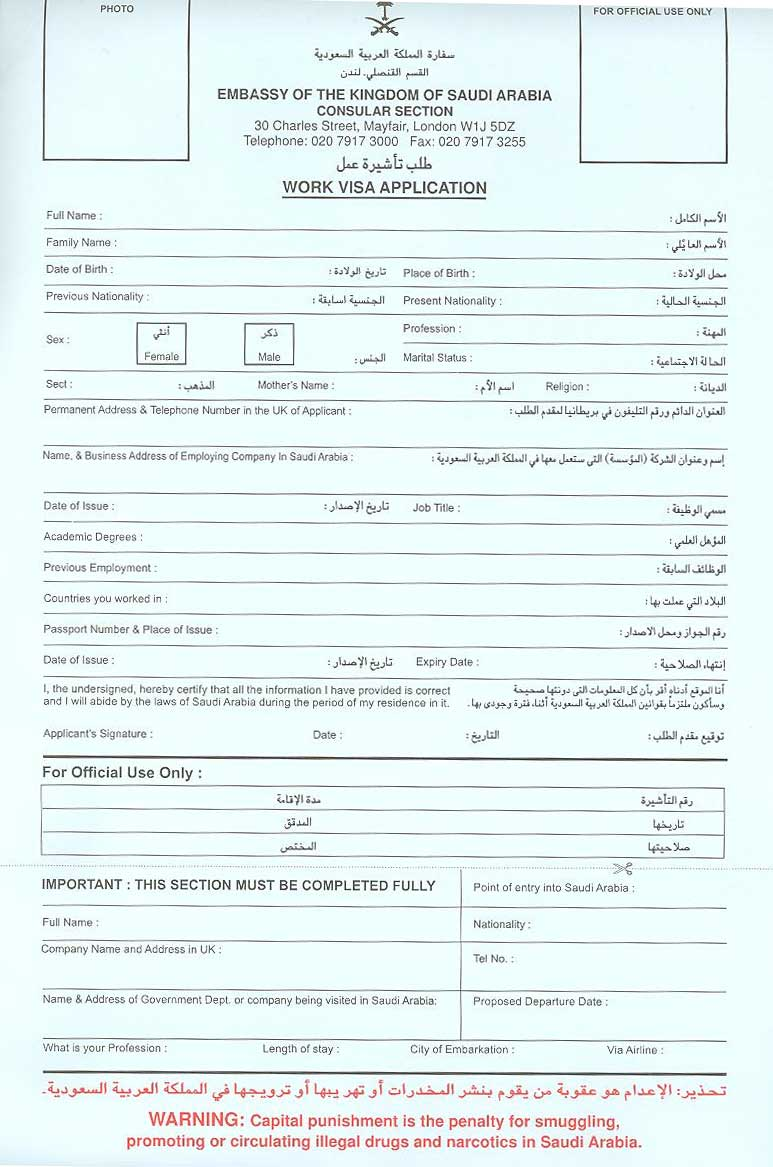 Letter Of Employment Visa What Is The Age Limit For Z Visa Application